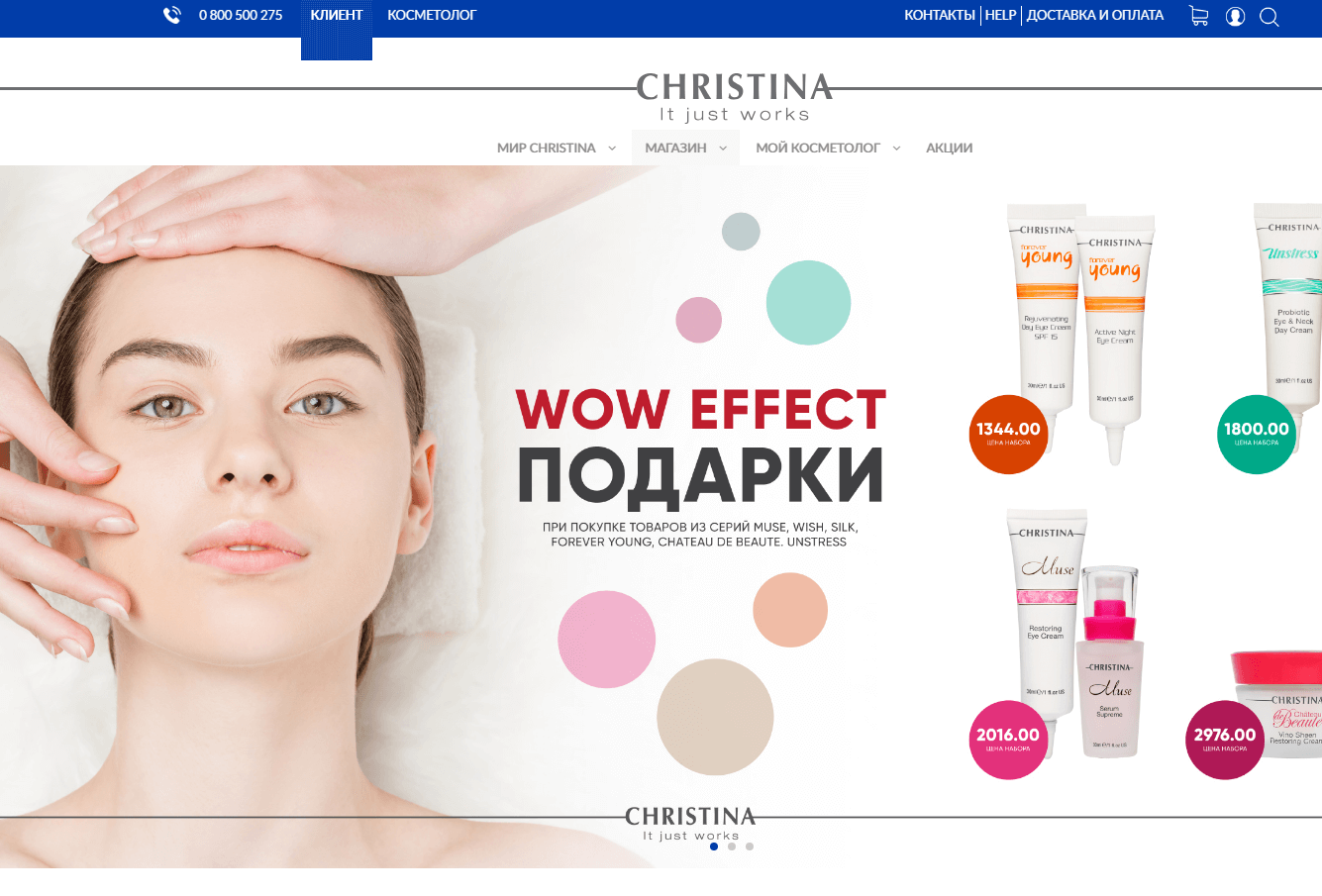 Профессиональная косметика christina купить туалетная вода perceive avon